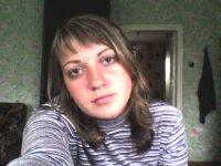 Олеся Бунакова