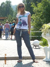 Алена Виниченко