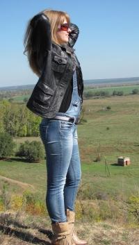 Марина Бодак