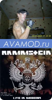 Egor Anisimov