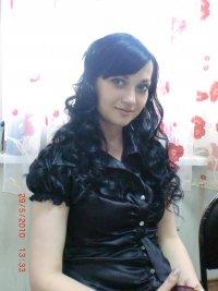 Юлия Белопольская