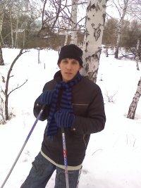 Andrey Lewis