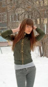 Anastasya Zvereva
