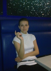Юлия Болкунова