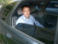Aleksei Egorov
