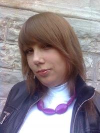 Natali Klimenko