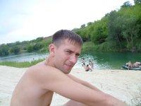 Григорий Анферов