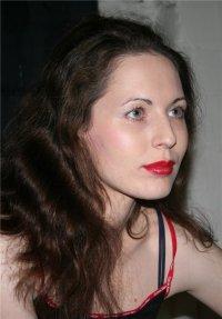 Полина Агапова
