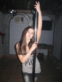 Oksana Miller