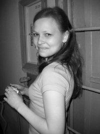 Наталья Артюшина