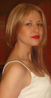 Nastya Savkina