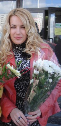 Полина Веремчук