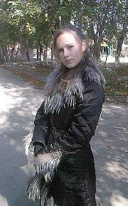 Дарья Андрийчук