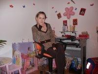 Anna Heidt