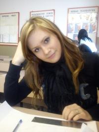 Ekaterina Basova
