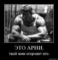 Иван Борцов