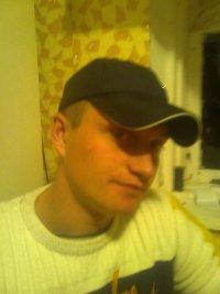 Иван Баглай