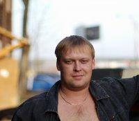 Станислав Вятчанин
