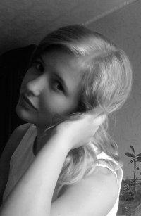 Masha Eremeeva