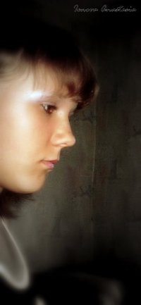 Александра Аксиненко