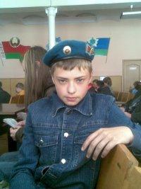 Вася Буренин