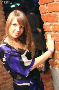 Aleksandra Andreevna