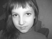 Ксения Бал