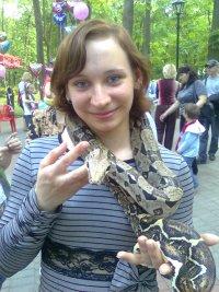Таня Анацкая