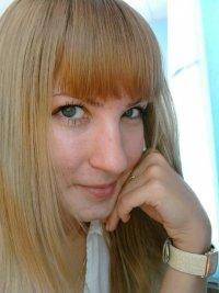 Kate Karpenko