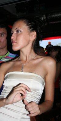 Наташа Волчихина