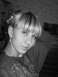Тетяна Бащенко