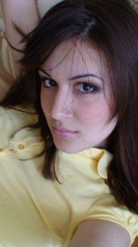 Alina Bogdan