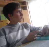 Андрей Бурдюг