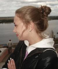 Татьяна Афонькина