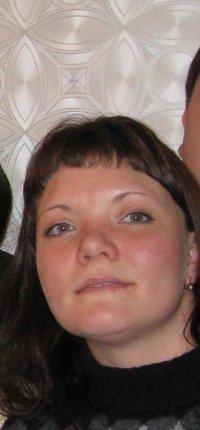 Ольга Автайкина