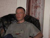 Сергей Башук