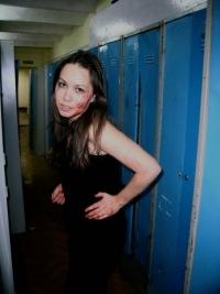 Kristina Andreevna