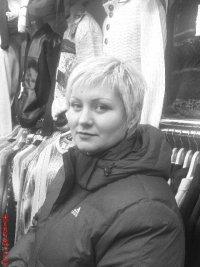 Вика Виниченко( Маркова)