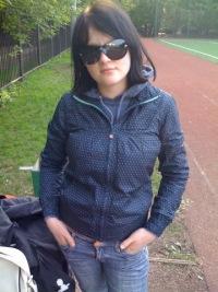 Вика Алмаева