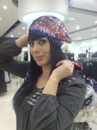 Неля Акопян