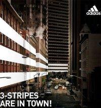 Тоша Adidas