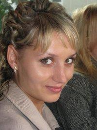 Юлия Апостолова