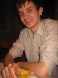 Сергей Басистый