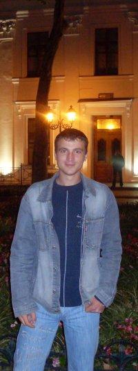 Vadim Olegovich