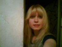 Светлана Бинько