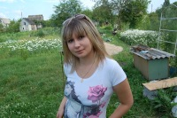 Аня Алейник