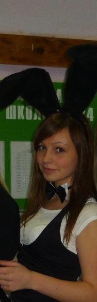 Yulia Salova