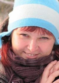 Юлия Аверичева
