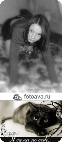 Настена Беляева