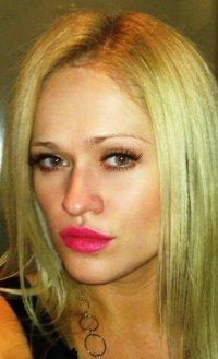Ирина Безрук